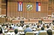 20080110232723-asamblea-nacional.jpg